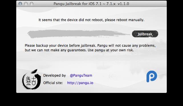 [脱獄]Panguを用いてiOS 7.1.2を脱獄し直した際の備忘録